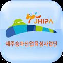 제주승마 icon