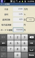 Screenshot of SimpleMortgageCalculator
