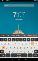 Screenshot of Plugin Arabic