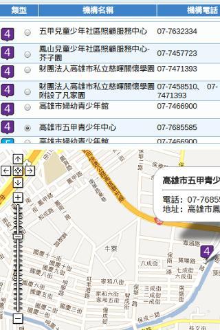 免費下載旅遊APP|高雄市福利地圖 app開箱文|APP開箱王