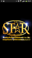 Screenshot of THE STAR ค้นฟ้าคว้าดาว