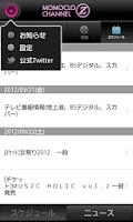 Screenshot of ももクロchannelZ ももいろクローバーZアプリの決定版