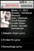 Screenshot of i LYRICS Tamil Songs