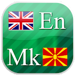 English - Macedonian flashcard APK Image