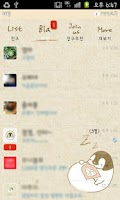 Screenshot of Pepe summer kakaotalk theme
