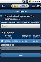 Screenshot of winbank Mobile Ukraine