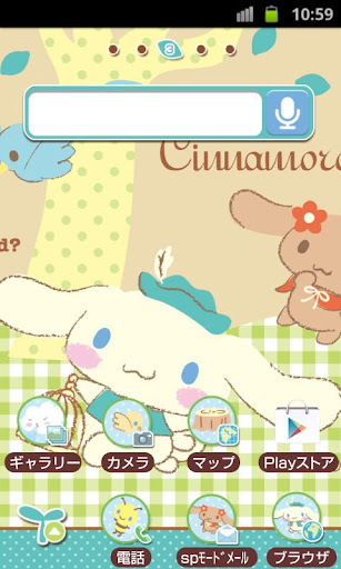 SANRIO CHARACTERS Theme40 Apk Download Free for PC, smart TV