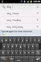 Screenshot of Lipikaar Telugu Typing [Trial]