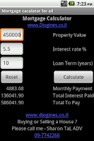 Screenshot of מחשבון משכנתא