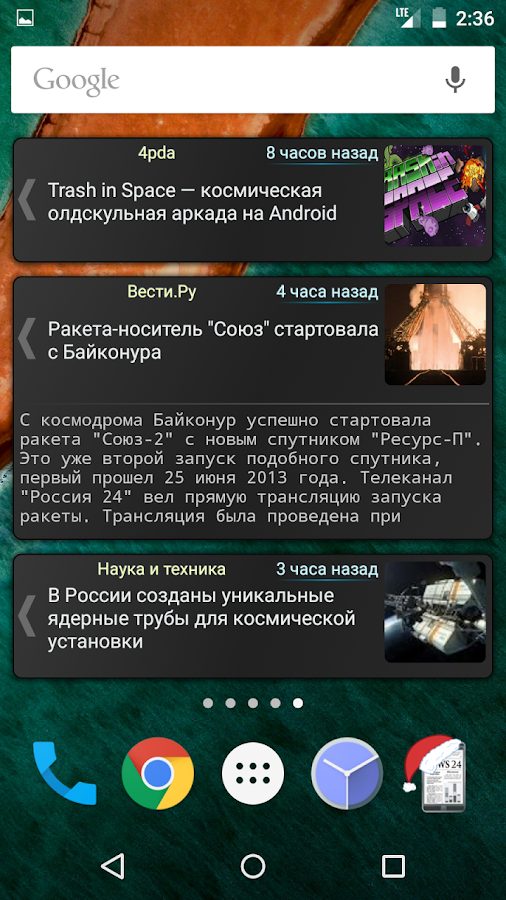 News 24 ★ widgets Screenshot 1