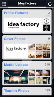 idea factory - screenshot