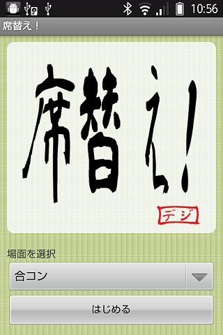 「沪江小D词典」安卓版免费下载- 豌豆荚