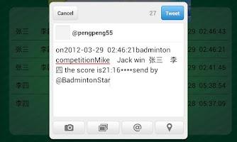 Screenshot of BadmintonStar
