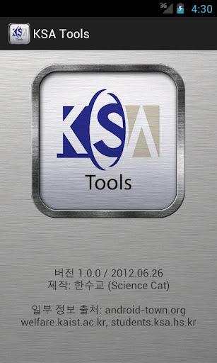 【免費工具App】KSA Tools-APP點子