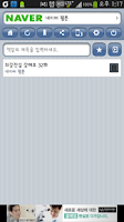 Screenshot of 웹툰박스 (27가지 웹툰)