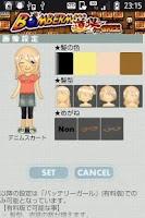 Screenshot of BatteryGirl(Lite)