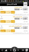 Screenshot of Ketabna