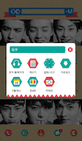 Screenshot of EXO-M DodolTheme ExpansionPack
