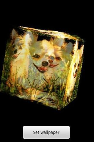 3Dのかわいい犬- 3