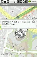 Screenshot of Venue Map for foursquare