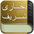 App Sahih Bukhari Urdu+Eng+Arabic apk for kindle fire