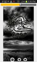 Screenshot of islamic livewallpaper 2014
