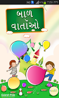 Screenshot of Gujarati Bal Varta kid Stories