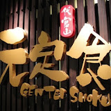 元定食(高雄SOGO店)