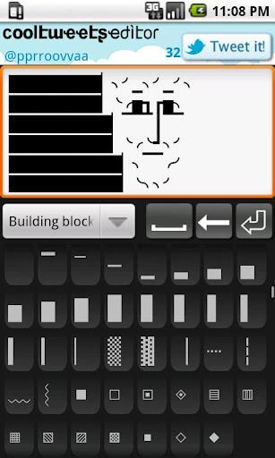 【免費社交App】CoolTweets Editor-APP點子