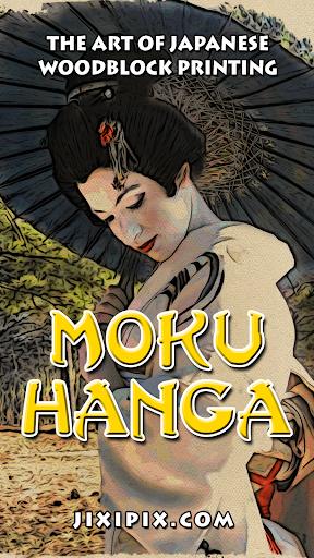 Moku Hanga - screenshot