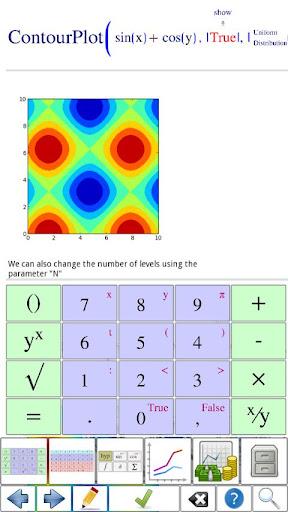 MathSys calculator shell-Alpha