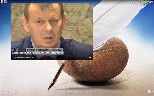 Новини України – Miniaturansicht des Screenshots