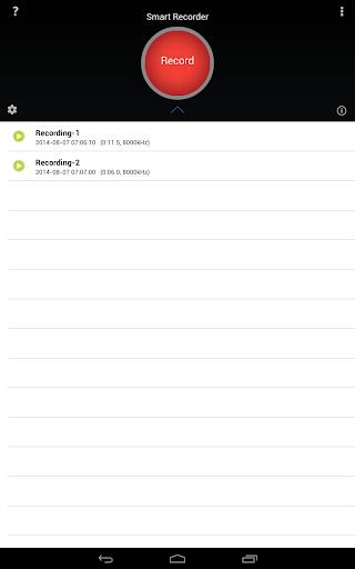 Smart Recorder - screenshot