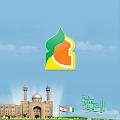 Free Alghadir APK for Windows 8