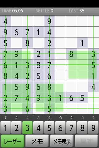 Easy Number Place