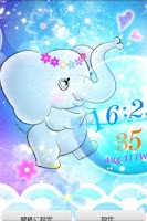 Screenshot of Elephant LiveWallpaper Trial