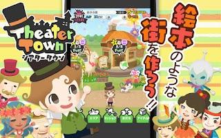 Screenshot of LINE シアタータウン