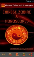 Screenshot of Chinese Zodiac and Horoscopes