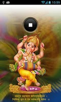 Screenshot of Shri Ganesh Aarti