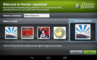 Screenshot of Human Japanese