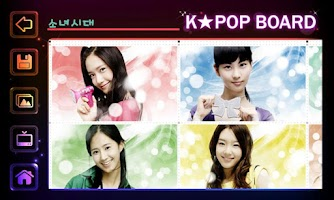 Screenshot of K-pop Star Board