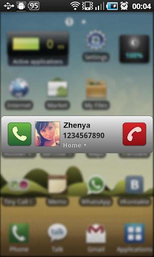Tiny Call Confirm Plus+