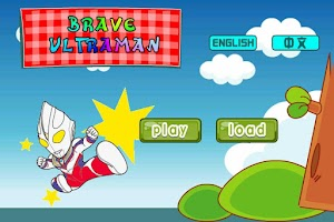Screenshot of brave ultraman
