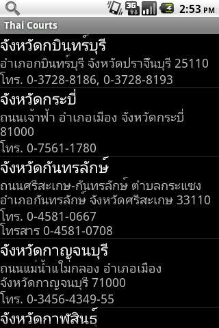 Thailand Courts Information