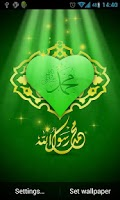 Screenshot of Mawlid Live Wallpaper