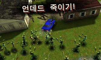 Screenshot of 기어스 & 용감한 자