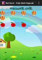 Screenshot of Bal Ganit Kids Math Gujarati