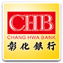 彰化銀行行動網路銀行