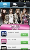 Screenshot of SHAKE