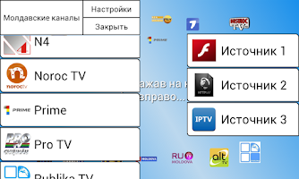 Screenshot of OnTV Moldova
